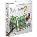 【お年玉セール】パソコンソフト イーフロンティアArtRage 2 for Windows ガイドブックつ... ...