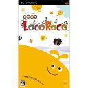 ソニー・コンピュータエンタテインメント LocoRoco【PSP用】【税込】UCJS10041ロコロコ [UCJS10...