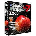 パソコンソフト 昭文社【税込】Super Mapple Digital Ver.7 全国 CD