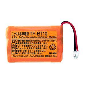 TF-BT10 パイオニア TEL・FAX用電池 Pioneer