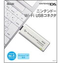 【決算SALE!】任天堂 ニンテンドーWi-Fi USBコネクタ【税込】 DSP WIFIUSBコネクタ- [DSP...