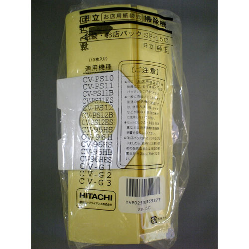 SP-15C 日立 クリーナー用 純正紙パック(10枚入) HITACHI お店パック(業務用) [SP15C]【返品種別A】