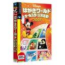 パソコンソフト ソースネクスト【税込】Disneys はがきワールド オールスターズ決定版!  2007 ...