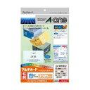 エーワン3つ折り名刺カード3面 白無地 プリンタ兼用 10シート【税込】 51081 [51081] ...
