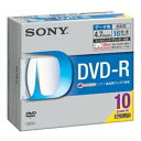 10DMR47HPSH【税込】 ソニー データ用16倍速対応DVD-R 10枚パック 4.7GB ホワイトプリンタブル SONY [10DMR47HPSH]【返品種別A】【RCP】