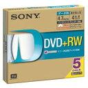 5DPW47HPS ソニー データ用4倍速対応DVD+RW 5枚パック 4.7GB ホワイトプリンタブル SONY [5DPW47HPS]【返品種別A】