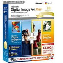 パソコンソフト マイクロソフト【税込】Digital Image Pro Plus サンクス パッケージ