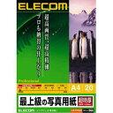 エレコム最上級の写真用紙 A4判 20枚【税込】 EJK-PCA420 [EJKPCA420]