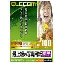 エレコム最高品質写真用紙(標準タイプ) L判 100枚【税込】 EJK-PHL100 [EJKPHL100] ...