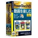 パソコンソフト ソースネクスト【税込】PowerDiscDVD CompletePack 説明扉付きスリムパッケージ ...