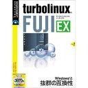 パソコンソフト ソースネクスト【税込】Turbolinux FUJI EX