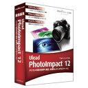 パソコンソフト ユーリードシステムズ【税込】【期間限定特別価格】PhotoImpact 12 通常版 ...
