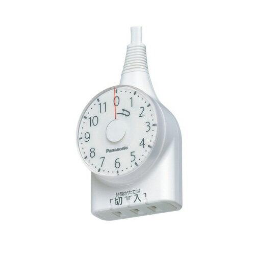 WH3111WP パナソニック 電源タイマー(11時間形 1m ホワイト) Panasonic ダイヤルタイマー