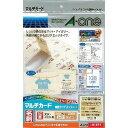 エーワンマルチカード 兼用タイプ アイボリー 両面印刷タイプ【税込】 51871 [51871] ...