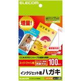 EJH-SH100【】 エレコム スーパーファイン紙ハガキ 100枚入り [EJHSH100]【返品種別A】【RCP】