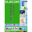 エレコムスーパーファイン用紙(薄手タイプ)B4判 100枚【税込】 EJK-SUB4100 [EJKSUB4100] ...