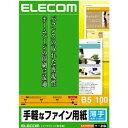 エレコムファイン用紙(薄手タイプ)B5判 100枚【税込】 EJK-FUB5100 [EJKFUB5100] ...