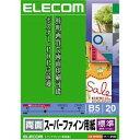 エレコム両面スーパーファイン用紙(標準タイプ)B5判 20枚【税込】 EJK-SRHB520 [EJKSRH... ...