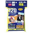 サンワサプライインクジェットはがき(超光沢・増量)120シート【税込】 JP-DHK120GK [JP... ...