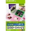 エレコム●フォト光沢 CD/DVDケースジャケット2つ折り表紙 スリム/標準ケース両対応【... ...