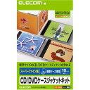 EDT-SCDJK【税込】 エレコム スーパーファイン CD/DVDケースジャケットキット (表紙+裏表紙) [EDTSCDJK]【返品種別A】【RCP】