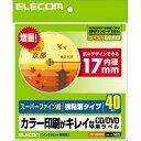 EDT-SDVD2S エレコム CD/DVDラベル(剥がれに...