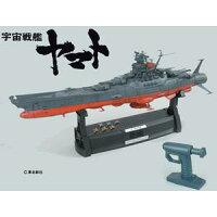 バンダイ 1/350 宇宙戦艦ヤマト