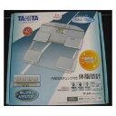 【セール特価】タニタ体脂肪計【税込】 TF-203-SV [TF203SV]