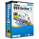 パソコンソフト ペガシス【税込】TMPGEnc DVD Author 3 with DivX Authoring(1/26発売予定) ...