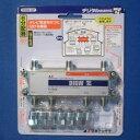 DI6W-SP【税込】 日本アンテナ 6分配器 【1端子電流通過】 [DI6WSP]【返品種別A】【RCP】