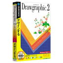 Drawgraphic2【税込】パソコンソフトソースネクスト【返品種別A】
