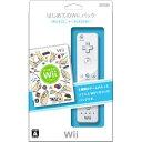 任天堂はじめてのWiiパック【Wii用】【税込】 WIIハジメテノWIIパツク [WIIハジメテノWIIパツク]【ベストバイ0116】