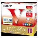 10DMW120GXT【税込】 ソニー 2倍速対応DVD-RW カラーミックス10枚パック 10DMW120GXT 【返品種別A】【RCP】