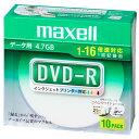 DR47WPD.S1P10SA マクセル データ用16倍速対応DVD-R 10枚パック 4.7GB ホワイトプリンタブル maxell データ用DVD-R ひろびろ美白レーベルディスク(1〜16倍速対応)