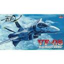 【再生産】1/72 VF-0S マクロス ゼロ【15】 ハセガワ [ハセガワ 15マクロスゼロ VF-0S]【返