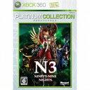 マイクロソフト NINETY-NINE NIGHTS(N3)ナインティナイン・ナイツ プラチナコレクション【Xbox 360用】【税込】 ZN7-00010ナインテイナインナイツ [ZN700010ナインテイナインナイツ]