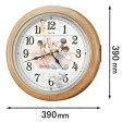 FW561A【税込】 セイコークロック 掛時計 [FW561A]【返品種別A】【送料無料】【RCP】