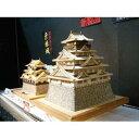 1/150 木製模型 大阪城 天守閣 ※レーザーカット加工 ウッディジョー