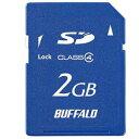 RSDC-S2GC4【税込】 バッファロー SDメモリーカード 2GB Class4 [RSDCS2GC4]【返品種別A】