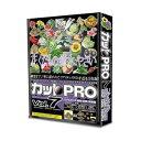 カットPRO Vol.7 リアルタッチ 植物・野菜・果物編 デザインオフィス 協和