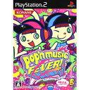 コナミデジタルエンタテインメントポップンミュージック14 FEVER! 【PS2用】【税込】 VW345J1POPN MUSIC14 [VW345J1POPNMUSIC14]【でんき1001】