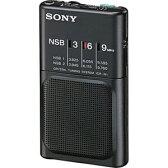 ICR-N1【税込】 ソニー ラジオNIKKEI専用ポケットラジオ SONY [ICRN1]【返品種別A】【送料無料】【RCP】