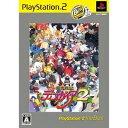 【当店ポイント2倍】日本一ソフトウェア 魔界戦記ディスガイア2 PlayStation 2 the Best【PS2用】【税込】 SLPS73254ディスガイア2 [SLPS73254デスガイア2]【2P20Feb09】/※ポイント2倍は 2/23am9:59迄