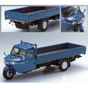 1/43 マツダ T2000 3輪トラック 1962(ブルー)【43848】 【税込】 EBBRO [EBBRO 848マツダT20]【返品種別B】【RCP】
