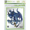 マイクロソフト ブルードラゴン プラチナコレクション【Xbox 360用】【税込】 A7J-00055ブルードラゴン [A7J00055ブルドラゴン]