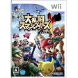 【Wii】大乱闘スマッシュブラザーズX 【税込】 任天堂 [wiiスマブラX]【返品種別B】【送料無料】【RCP】