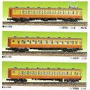 【当店ポイント5倍】グリーンマックス 434A 国鉄155系 基本4両セット【税込】 GM 434A [GM434A]/※ポイント5倍は6/4am9:59迄。エントリー要。