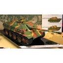 1/16組立電動RC ドイツ駆逐戦車 ヤークトパンサー(後期型)2.4GHzプロポ仕様【56023】 【税込】 タミヤ [T56023 RCヤークトパン]【返品種別B】【送料無料】【RCP】