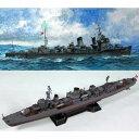 1/700 ワールドウォーシップシリーズ 日本海軍 特型駆逐艦III型 響【W104】 ピットロード