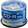 CDR700S.WP.50SP【税込】 マクセル データ用700MB 48倍速対応CD-R 50枚パック ホワイトプリンタブル [CDR700SWP50SP]【返品種別A】【RCP】